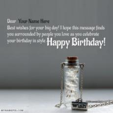 Amazing Happy Birthday Wishes With Name