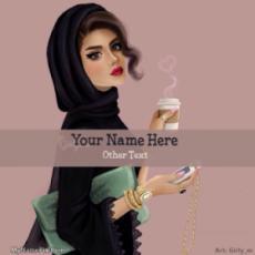 Arab Girl Drawing