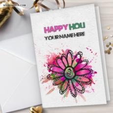 Best Holi Greeting Card With Name