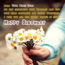 Birthday Wishes For a friend With Name