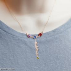 Cool Personalized Necklace