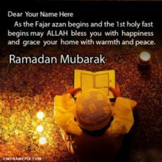 Dua For Ramadan Mubarak 2017 With Name