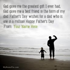 Fathers Day Wish