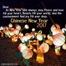 Happy Chinese New Year Greetings With Name