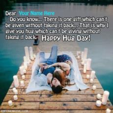 Happy Hug Day Images With Name