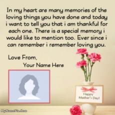Happy Mothers Day Greetings With Name