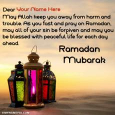 Happy Ramzan Mubarak Quotes With Name