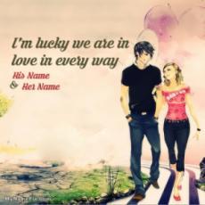 I am lucky