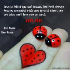 I Love You Quotes With Couple Names