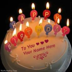 Cake With Name Creator : brithday cake name Name Pictures - online name generator ...