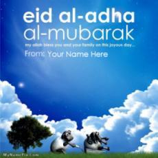 Eid ul Adha Wish