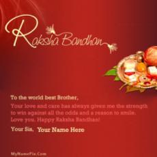 Raksha Bandhan Wish for Brother