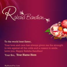 Raksha Bandhan Wish for Sister