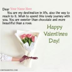 Valentines Day Quotes With Name