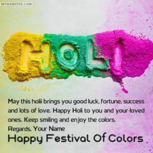 Beautiful Happy Holi Wishes With Name