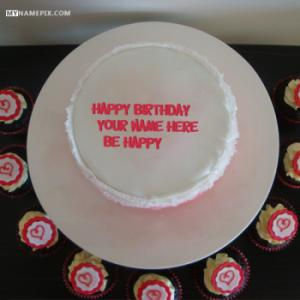 Birthday Cake Wish With Name
