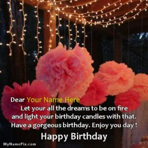 Birthday Party Celebration Lights