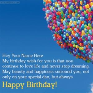 Cute Happy Birthday Wishes With Name