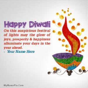 Happy Diwali Wish With Name