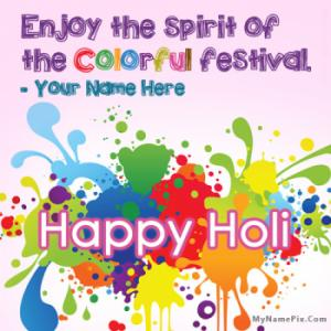 Happy Holi 2015 With Name