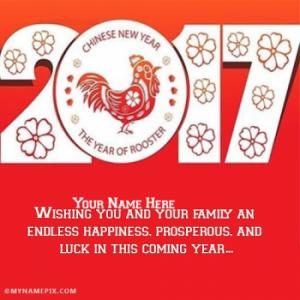 Happy New Year In Chinese 2017