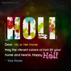 Holi Greetings With Name