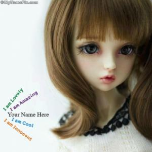 I am Cool Amazing Innocent Lovely Image With Name