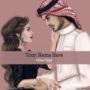 Lovely Couple Drawing Image With Name