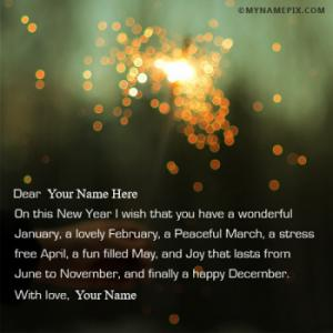 2017 New Year Greetings For Anyone With Name