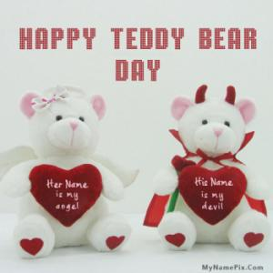 Teddy Bear Day 2016 With Name