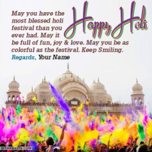 Unique Awesome Happy Holi Images With Name