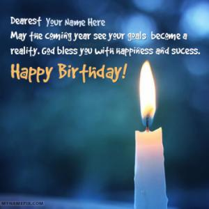 Unique Happy Birthday Wishes With Name