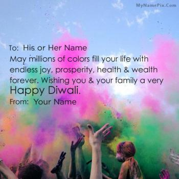 Best Holi Wish With Name