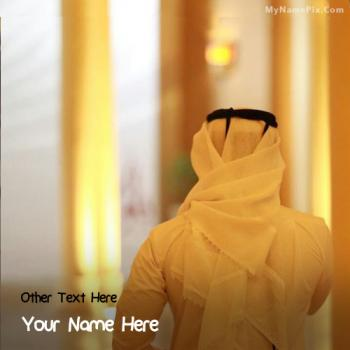 Hidden Face Arabic Guy Image With Name