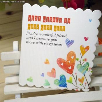Wish Card With Name