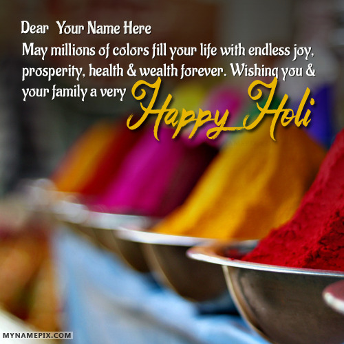 Best Happy Holi Ecard With Name