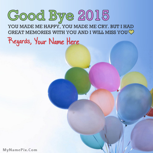 Good Bye 2016 With Name