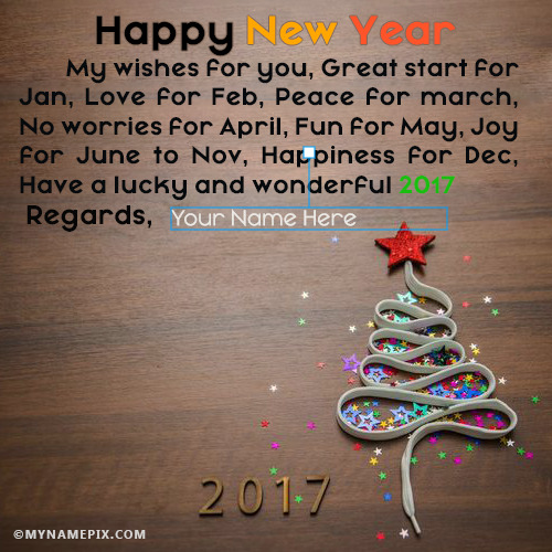 Happy new years eve 2017 wishes with name for New year eve messages friends
