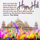 Unique Awesome Happy Holi Images