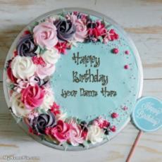Amazing Decorated Cake For Happy Birthday Wish
