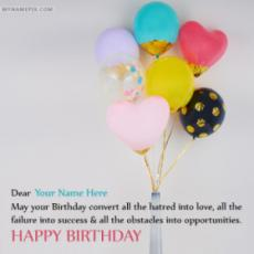 Awesome Happy Birthday Wishes With Name