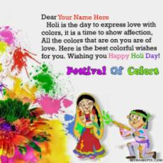 Beautiful Colors Holi Wishes With Name