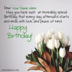 Birthday Wishes For A Friends With Name