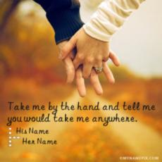 Cool Couple Quotes