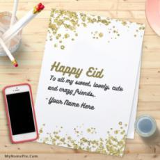 Cool Eid Al Adha Wish
