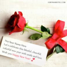 Happy New Year Wishes For Lover With Name