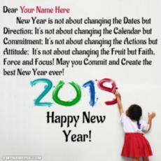 Happy New Years Greetings 2019