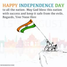 India Independence Day Wishes With Your Name