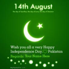 14th August 2016 Pakistan