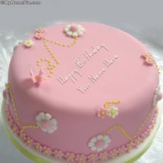 Beautiful Happy Birthday Cake With Name